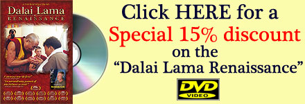 15 percent discount image for the Dalai Lama Renaissance film DVD