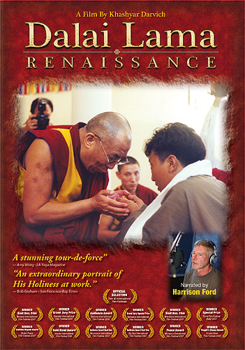 Dalai                                         Lama Renaissance documentary                                         film DVD