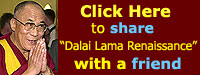 "Click Here to tell a Friend about ""Dalai Lama Renaissance"""